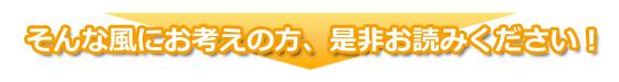 大阪 リフォーム 外装 屋根 ガイナ シリコン フッ素 無機