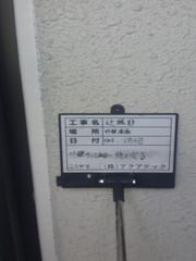 20130830_3_08.jpg