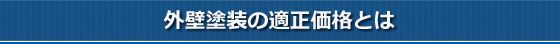 横浜 優良店グループ